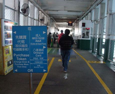 香港スターフェリー(Star Ferry 天星小輪)の料金、全路線、乗り場、乗船方法、オススメの楽しみ方まで解説