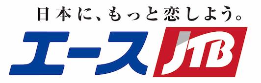 2019年最新!JTBの割引クーポン・セール・キャンペーンまとめ ...