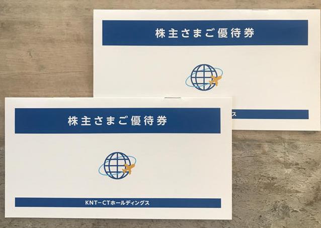 料 近畿 キャンセル 日本 ツーリスト