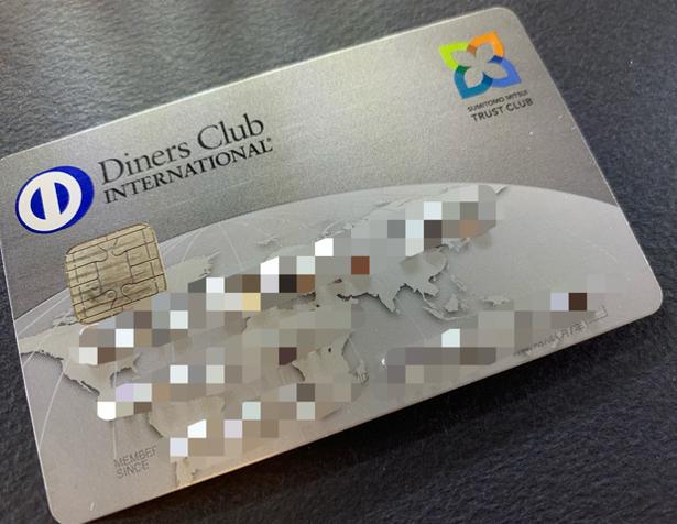 ダイナース クラブ カード