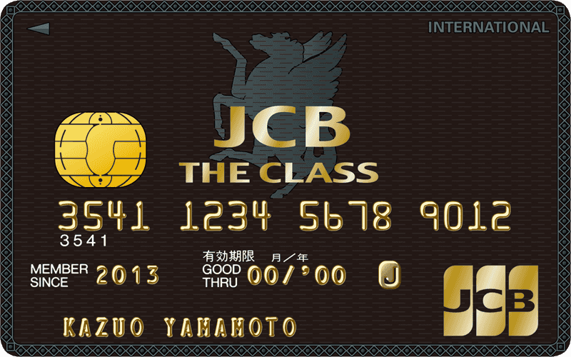 JCB THE CLASS(ザ・クラス)の全て2020最新!JCBブラックカードのメリット・デメリット、数々の特典を保有者の私が一挙紹介!