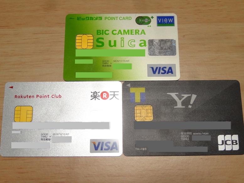 ビックカメラ クレジットカード 年会費
